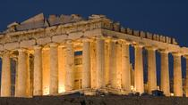 Privater Minibus Transfer - Athen (ATH) - Athen Stadt (10-15 Personen), Athens, Airport & Ground Transfers