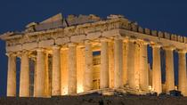 Privater Minibus Transfer - Athen (ATH) - Athen Stadt (6-10 Personen), Athens, Airport & Ground Transfers
