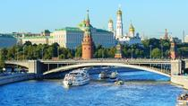 1-hour scenic Moscow River Cruise, Moscow, Day Cruises