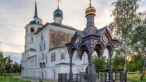 Irkutsk City Tour with a Private Guide, Irkutsk, Cultural Tours