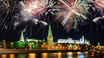 Moscow River Cruise with Dinner and Lively Firework with a Private Guide, Moscow, Day Cruises