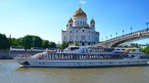 Moscow Tour and 3-Hour VIP River Cruise with Private Guide, Moscow, Private Sightseeing Tours