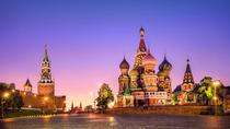Red Square and River Cruise with Dinner Private Tour, Moscow, Private Sightseeing Tours