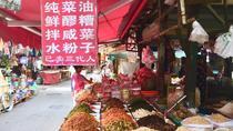 Explore the Most Down-to-Earth Market, Chengdu, Market Tours