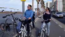 Tel Aviv Highlight Bike Tour, Tel Aviv, Bike & Mountain Bike Tours