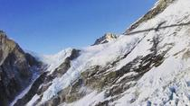 Majestic Everest Experience via Airplane, Kathmandu, Air Tours