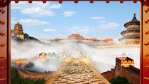 2 Days Mini Group Tour: Mutianyu Great Wall & Imperial heritages in Beijing, Beijing, Multi-day ...