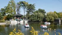 Jardin d'Acclimatation All Inclusive One Day Pass , Paris, Theme Park Tickets & Tours