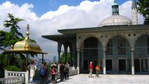 Complete Istanbul Topkapi Palace Hagia Sophia Blue Mosque Grand Bazaar, Istanbul, Full-day Tours