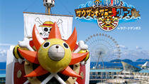 Laguna Ten Bosch Thousand Sunny Cruise Ticket, Chubu, Theme Park Tickets & Tours