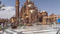 Sharm Elsheikh City Tour &Land marks, Sharm el Sheikh, Private Sightseeing Tours