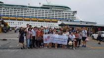 Private Cruiseship from CHAN MAY Port tovisit HOI AN COUNTRYSIDE & Foot Massage, Da Nang, Ports of ...