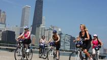 Chicago Lincoln Park Bike Adventure, Chicago, Night Tours