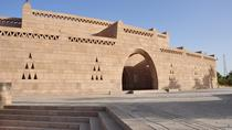 Day tour to The Nubia Museum from Aswan, Aswan, Day Trips