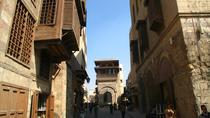 Private Old Cairo Photography Tour: Moscheen, Souqs und Paläste, Cairo, Photography Tours