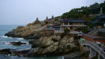 Busan Like a Local: Customized Private Tour, Busan, Private Sightseeing Tours