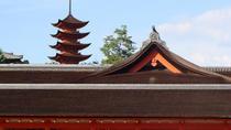 Hiroshima Like a Local: Customized Private Tour, Hiroshima, Private Sightseeing Tours