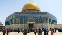 Jerusalem Like a Local: Customized Private Tour, Jerusalem, Private Sightseeing Tours