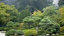 General Admission Portland Japanese Garden, Portland, null