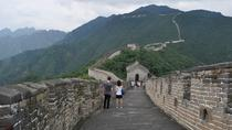 10-Day China Private Tour including Beijing-Xian-Dunhuang and Shanghai, Beijing, Multi-day Tours