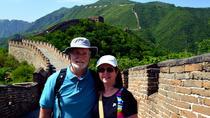 13-Day Grand China with Pandas Private Tour: Beijing, Xian, Chengdu, Yangtze River Cruise and...