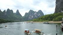 2-Day Private Guilin Essence and Yangshuo Tour-No Shopping Stops, Guilin, Multi-day Cruises