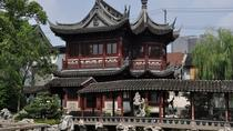 3 Day Private Shanghai City Tour, Shanghai, Multi-day Tours