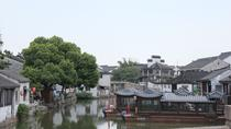 4-Day Private Shanghai and Suzhou Highlight Tour with Hotel and Airport Transfer , Shanghai,...
