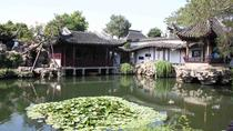 Classic Private Suzhou Tour from Shanghai-Non Shopping Stops, Shanghai, Shopping Tours
