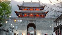 Dali Mini Group Tour to Xizhou, Erhai Lake, Dali Ancient Town, Dali, Bus & Minivan Tours