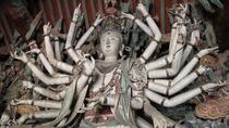 Essential Private Tour around Pingyao Ancient Town - Shuanglin Temple - Wang Family Mansion -...