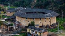 Private Day Tour of Yongding Chuxi and Nanxi Tulou Clusters From Xiamen Without Shopping Stops, ...