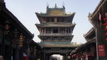 Private Day Tour to Pingyao Old Town-No Shopping Stops: Rishengchang Draft Bank-Ancient City ...