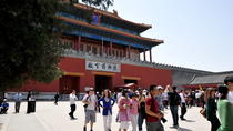 Private Day Tour to Tiananmen Square, Forbidden City, Mutianyu Great Wall from Beijing