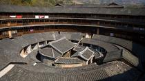 Private Day Tour to Yongding Hongkeng Tulou Cluster From Xiamen Without Shopping Stops, Xiamen, ...