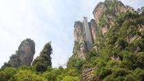 Private Day Tour to Zhangjiajie National Forest Park Tianzi Mountain-Yuanjiajie and Ten-mile...