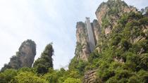 Private Day Tour to Zhangjiajie National Forest Park, Tianzi Mountain, Yuanjiajie, Ten-Mile...