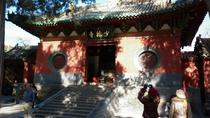 Private Luoyang Day Tour to Longmen Grottoes and Shaolin Temple with Kung Fu Show, Luoyang, Private ...