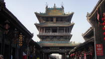 Private Pingyao Day Tour: Rishengchang Draft Bank, Ancient City Wall, Old Street, Pingyao, Private...