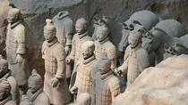 Private Xian Day Tour: Terra-Cotta Warriors- Xian City Wall - the Great Mosque, Xian, Private Day ...