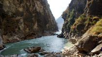 Small Group Day Tour to Lijiang Tiger Leaping Gorge of Max 7 Travelers Stone Drum Town-First Bend ...