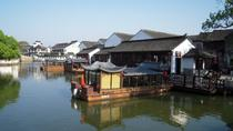 Small Group Day Tour to Suzhou with Tongli Water Town from Shanghai, Shanghai, Day Trips