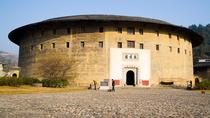 Small Group Day Tour to Yongding Hongkeng Tulou Cluster From Xiamen Without Shopping Stops, Xiamen, ...