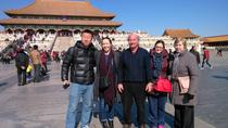 2 Day Comfort Tour of All Hightlights of Beijing and Budget tour as your option, Beijing, Multi-day ...