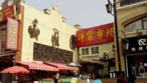 2 to 3hours shopping Tour at Tianjin Tanggu Foreign goods market by Car, Tianjin, Market Tours