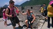 All Inclusive of Mutianyu and Badaling Great Wall Adventure Full Day Tour, Beijing, 4WD, ATV & ...