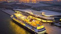 Private Departure Transfer to Tianjin Crusies Port from Tianjin City, Tianjin, Airport & Ground ...