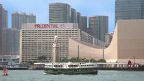 Bustling City Tour - private walking tour, Hong Kong SAR, Private Sightseeing Tours