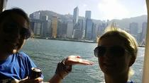 Hong Kong Treasure Hunt, Hong Kong SAR, 4WD, ATV & Off-Road Tours