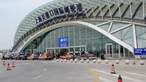 Private Shanghai Wusong Kou Port Arrival or Departure Transfer , Shanghai, Port Transfers